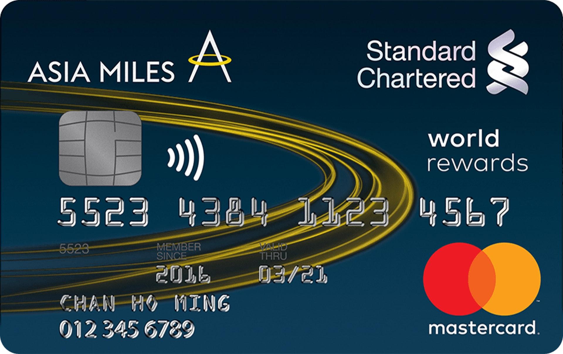 渣打銀行信用卡:經常提供優先訂票,2019 有鄭秀文演唱會,而過往就提供過何韻詩、蕭敬騰、王菲等嘅演唱會優先訂票