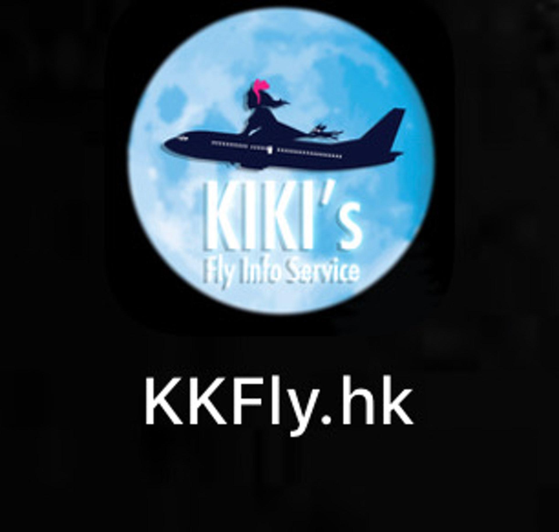 手機應用程式 KKFly 除咗提供旅遊優惠情報,仲可以幫你撲演唱會飛!