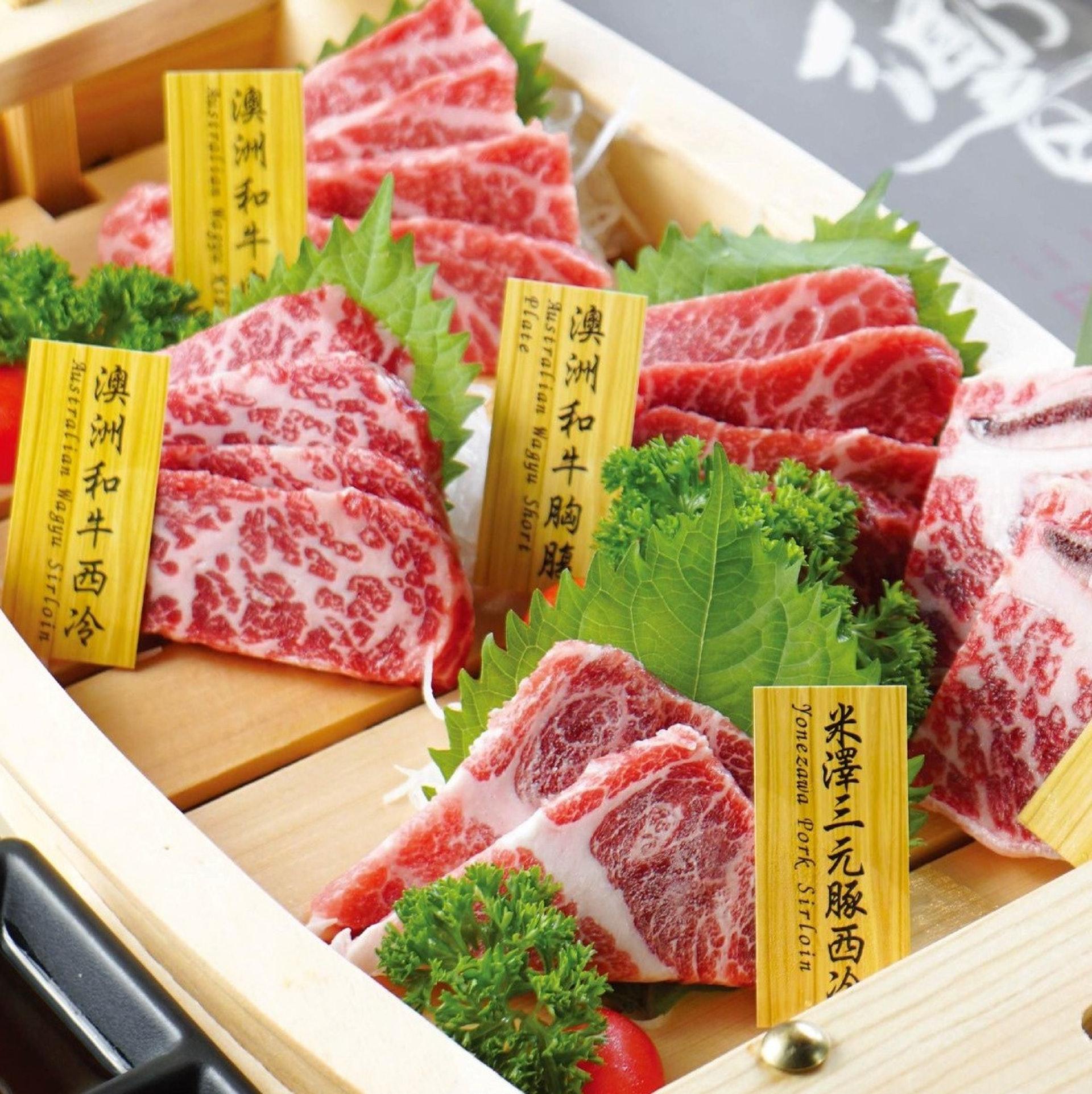 (響–Hibiki日本燒肉FB圖片)